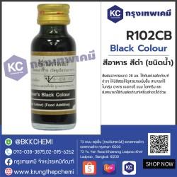 Black Colour 28 ML : สีอาหาร สีดำ (ชนิดน้ำ) 28 มล.