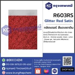 Glitter Red Satin : กลิตเตอร์ สีแดงซาติน