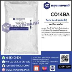 Boric Acid : บอริค แอซิด  (ยาฆ่าเชื้อ)