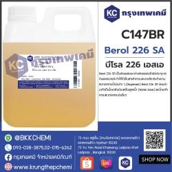 Berol 226 SA : บีโรล 226 เอสเอ