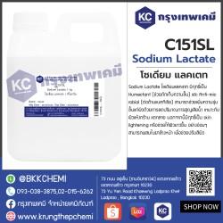 Sodium Lactate : โซเดียม แลคเตท