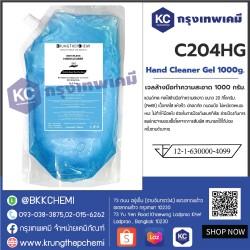 Hand Cleaner Gel 1000g. / เจลล้างมือทำความสะอาด 1000 กรัม.