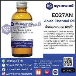 Anise Essential Oil : น้ำมันหอมระเหย โป๊ยกั๊ก
