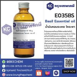 Basil Essential Oil : น้ำมันหอมระเหย โหระพา