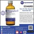 E046RD : Rose De Mai Absolute Essential Oil