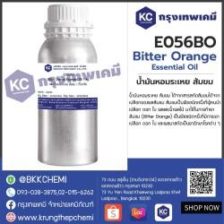 Bitter Orange Essential Oil : น้ำมันหอมระเหย ส้มขม