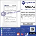 F004CA : Citric Acid Anhydrous (China)