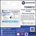 F088CO : Virgin Coconut Oil (Food)