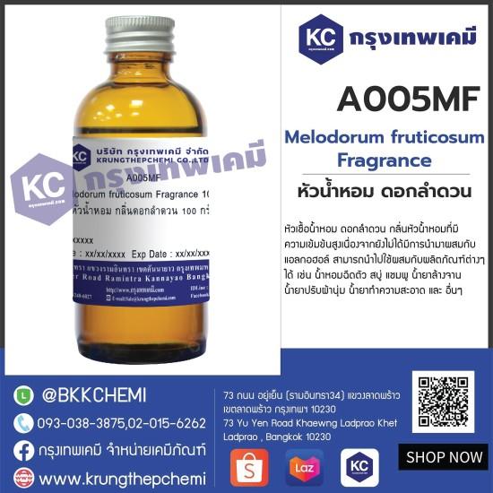 Melodorum fruticosum Fragrance : หัวน้ำหอม กลิ่นดอกลำดวน