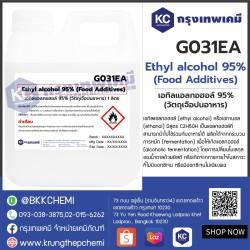 Ethyl alcohol 95% (Food Additives) : เอทิลแอลกอฮอล์ 95% (วัตถุเจือปนอาหาร)