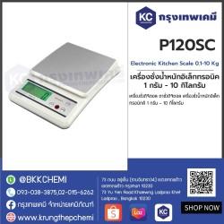 Electronic Kitchen Scale 0.1-10 Kg : เครื่องชั่งน้ำหนักอิเล็คทรอนิค 1 กรัม - 10 กิโลกรัม